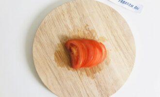 Шаг 7: Нарежьте помидор тонкими дольками.