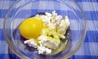 Шаг 2: Творог разомните вилкой, добавьте яйцо.