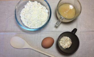 Шаг 1: Подготовьте ингредиенты: творог, разрыхлитель, яйцо, мед, геркулес.
