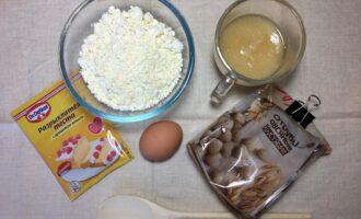 Шаг 1: Подготовьте ингредиенты: творог, яйцо, отруби, мед и разрыхлитель.