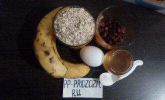 Шаг 1: Подготовьте все необходимые по списку ингредиенты: бананы, яйцо, мед, изюм, соду, овсяные хлопья.