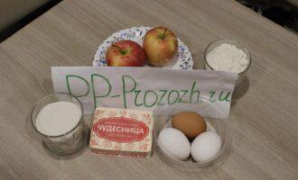 """Шаг 1: Для приготовления """"Шарлотки с яблоками"""", подготовьте ингредиенты: яйцо, сахарозаменитель, муку, яблоки, сливочное масло."""