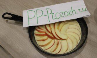 Шаг 8: По кругу выложите нарезанные ломтиками яблоки.