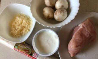 Шаг 1: Разогрейте духовку до 200 C и подготовьте шампиньоны, филе курицы, сыр и йогурт.
