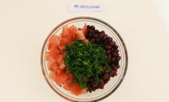 Шаг 4: Слейте жидкость из консервов с фасолью и переложите фасоль в чашу. Добавьте нарезанные помидор и укроп. Заправьте салат небольшим количеством растительного масла и перемешайте.