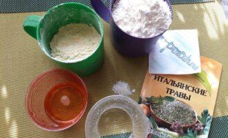 Шаг 1: Подготовьте ингредиенты для теста.