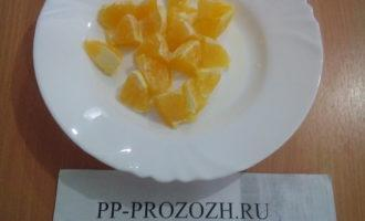 Шаг 3: Апельсин очистите и порежьте небольшими кусочками.
