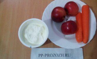 Шаг 1: Подготовьте ингредиенты: морковь, яблоки, сметану нежирную.