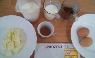 Шаг 1: Подготовьте ингредиенты: топленое масло, муку, обезжиренное молоко, мед, яйца, разрыхлитель теста, изюм.