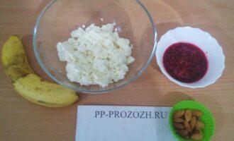 Шаг 1: Подготовьте ингредиенты: нежирный творог, банан, свежемороженую малину, миндаль.