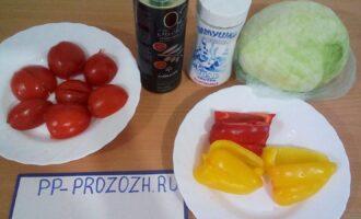 Шаг 1: Подготовьте ингредиенты: свежую белокочанную капусту, свежий болгарский перец, свежий помидор, соль, оливковое масло.
