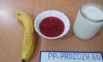 Шаг 1: Подготовьте ингредиенты: банан, обезжиренный кефир, свежемороженую клубнику.