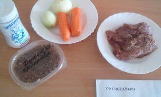 Шаг 1: Подготовьте ингредиенты: мясо телятины, морковь, лук, соль, натуральную приправу для мяса, нежирную сметану.