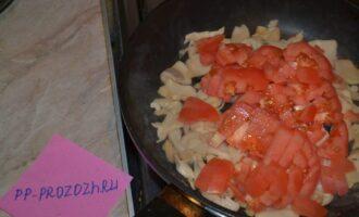 Шаг 3: Помидор нарежьте средними пластинками и добавьте к грибам, тушите до 10 минут, проверяя как выпаривается жидкость.