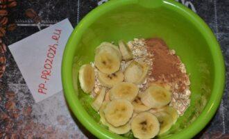 Шаг 3: Добавьте очищенный и порезанный кружочками банан и чайную ложку корицы.