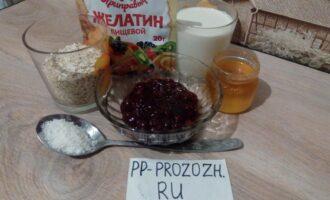 Шаг 1: Подготовьте продукты для приготовления десерта.