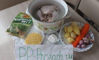 Шаг 1: Подготовьте ингредиенты для супа: тушку цыплёнка или курицы, картофель, морковь, репчатый лук, вермишель, соль и лавровый лист.