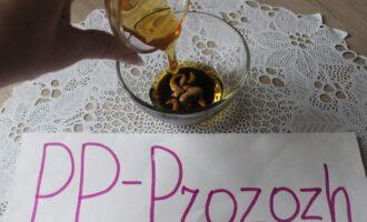 Шаг 9: Добавьте мёд.