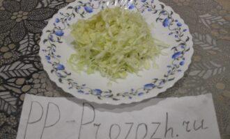 Шаг 2: Белокочанную капусту нашинкуйте тонкой соломкой.