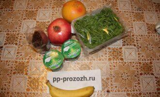 Шаг 1: Подготовьте продукты, залейте изюм кипятком на 10 минут, помойте яблоко и рукколу.