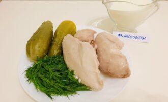 Шаг 1: Подготовьте продукты: отварную куриную грудку, маринованные огурцы, молоко, зелень и соль.