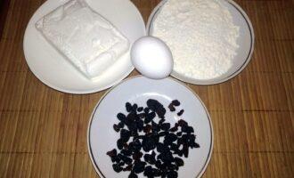 Шаг 1: Подготовьте творог, изюм, муку и яйцо.