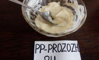 Шаг 4: Соедините соль, сметану (йогурт) и растительное масло. Не забывайте, от жирности сметаны (йогурта) будет зависеть калорийность блюда.