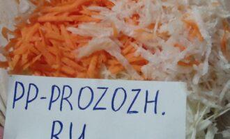 Шаг 4: Натрите и добавьте в салат дайкон.