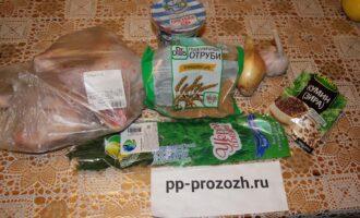 Шаг 1: Подготовьте ингредиенты, помойте укроп, снимите кожицу с курицы.