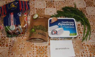 Шаг 1: Подготовьте продукты: сербскую брынзу, хлеб, тыквенные семечки, чеснок, помойте укроп.