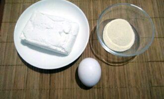 Шаг 1: Подготовьте манную крупу, яйцо и творог.