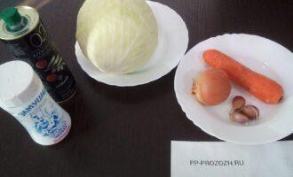 Шаг 1: Подготовьте ингредиенты: капусту, лук, морковь, чеснок, соль, оливковое масло, петрушку.