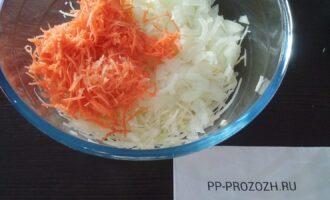 Шаг 4: Соедините овощи.