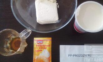 Шаг 1: Подготовьте ингредиенты:  обезжиренный творог, обезжиренную сметану, жидкий мед, ванильный сахар.