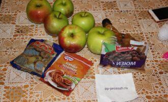 Шаг 1: Подготовьте ингредиенты: помойте яблоки, изюм.