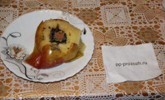 Шаг 8: Десерт готов, приятного аппетита!