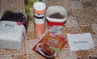 Шаг 1: Подготовьте ингредиенты: муку, специи, отруби, тростниковый сахар.