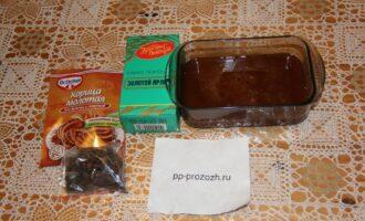Шаг 1: Подготовьте ингредиенты: какао, мёд, бадьян, корицу.
