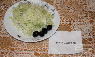 Шаг 6: Великолепный салат готов, приятного аппетита и крепкого здоровья!