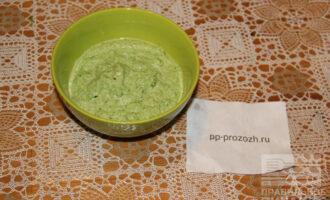 Шаг 5: Зеленый соус готов, приятного аппетита!