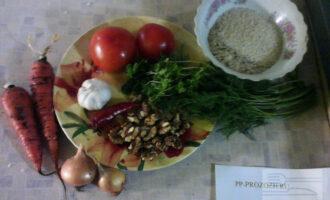 Шаг 1: Подготовьте продукты: рис, два средних помидора, пару луковиц, два зубчика чеснока, небольшую горсть грецких орехов, одну большую или пару маленьких морковок.