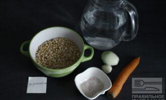 Шаг 1: Подготовьте ингредиенты для каши. Советую взять колотый горох, воду, соль гималайскую, лук, морковь, чеснок.