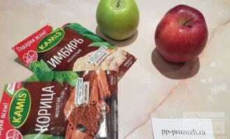 Шаг 1: Подготовьте ингредиенты. Рекомендую брать несколько видов яблок, так вкус чипсов будет более многогранным, а Вы поймете какой сорт Вам больше по душе.