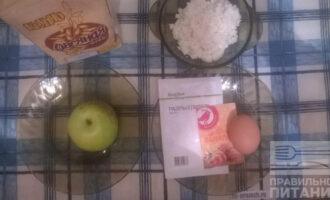 Шаг 1: Подготовьте ингредиенты: овсяную муку, обезжиренный творог, яблоко, яйцо, ваниль, разрыхлитель.