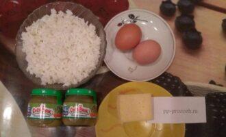 Шаг 1: Подготовьте ингредиенты: яйца, сыр, рис, брокколи. Сварите и превратите брокколи в пюре. Я использовала готовое детское пюре из капусты. Рис также отварите заранее.