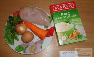 Шаг 1: Приготовьте необходимые ингредиенты.