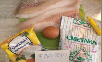 Шаг 1: Подготовьте филе трески, 2 яйца, крахмал и сметану.