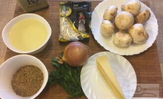 """Шаг 1: Подготовьте необходимые продукты: рис """"Арборио"""", куриный бульон, сушеные грибы, шампиньоны, сыр, лук, оливковое масло, зелень."""