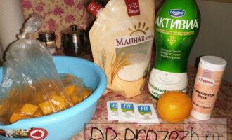 Шаг 1: Подготовьте необходимые ингредиенты. Йогурт обязательно должен быть чуть теплый или комнатной температуры.