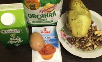 Шаг 1: Подготовьте продукты: овсяную муку, кефир, разрыхлитель теста, грушу, яйцо, грецкие орехи.